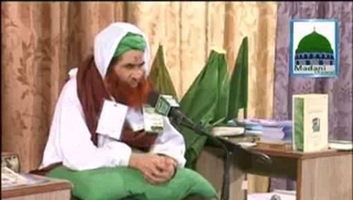 Arafat Main Kaha Theherna Chahiye?