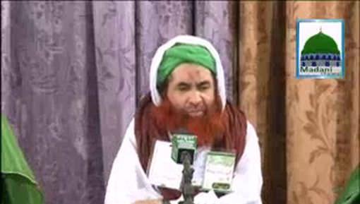Jo Haji Muqeem Ho Wo Hajj Ki Qurbani Alag Say Karay Ga?