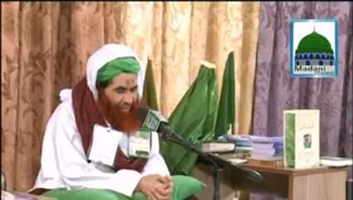 Mina Main Namaz Parhay Baghair Arafat Aana Kaisa?