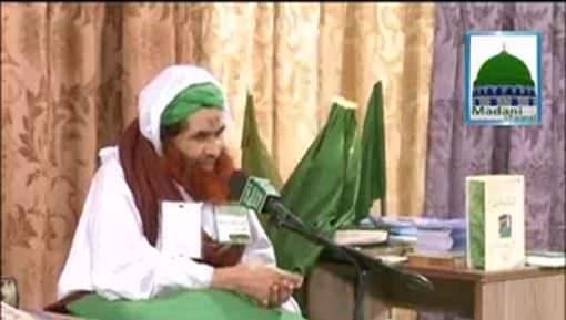 Islami Behnain Taqseer Kis Tarah Karwain?