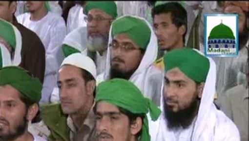 Mina Jatay Waqt Mahwari A Jaye Tu?