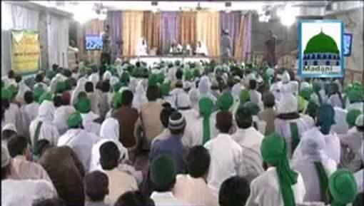 Jaddah Main Rehnay Walay Hajj e Tamattu Kar Saktay Hain?