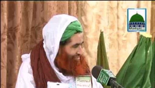 Nafli Hajj Karnay Walay Ka Farz Ada Ho Jaye Ga?
