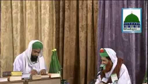 Jaddah Main Rehnay Walay Ghar Say Ihram Bandh Kar Arafat Chalain Jain Tu Kia Hukm Hai?