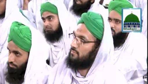 Tawaf e Wada Ka Waqt Konsa Hai?