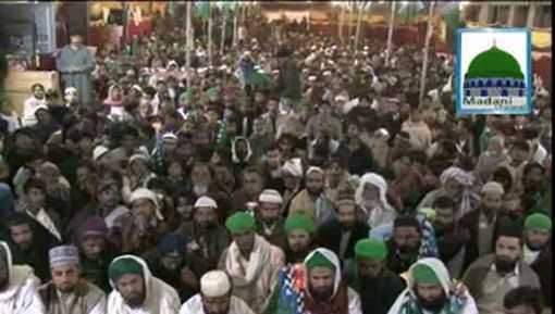 Hajj e Badal Karnay Wala Umrah Karay Tu Kis Ki Taraf Say Ho Ga?