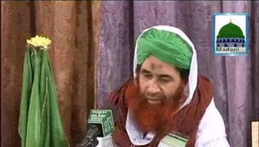 Hajj Par Janay Wala Walida Ki Taraf Say Umrah Kar Sakta Hai?