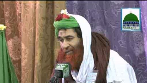 Hajj Kab Karna Chahiye?