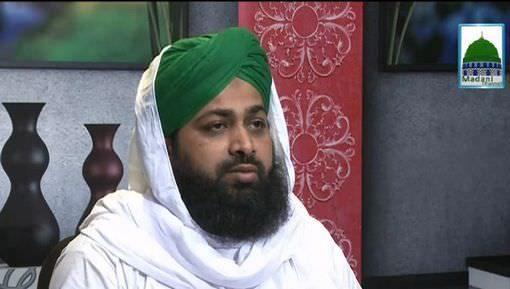 Qurani Misalain Aur Asbaq Ep 12 - Jannat Aur Us Ki Nematain