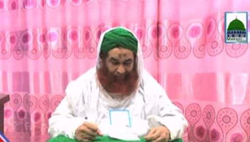 Muhammad Ashraf Attari Say Ameere Ahlesunnat Ki Taziyat