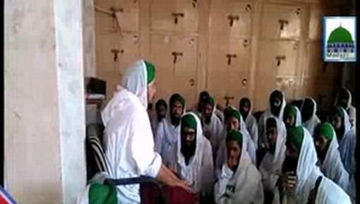Majlis e Courses Kay Tahat Madani Halqa
