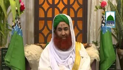 Madani Muzakra Ep 1134 - Eid Day 01 1437