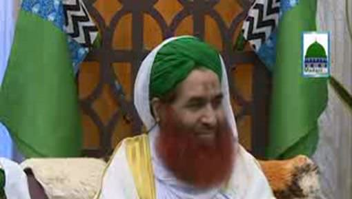 Madani Muzakra Ep 1135 - Eid Day 02 1437