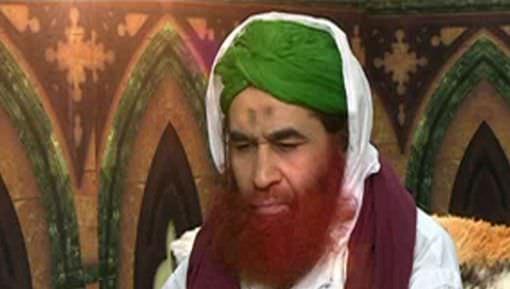 Eid e Qurban Main Sab Say Pehlay Kia Khain