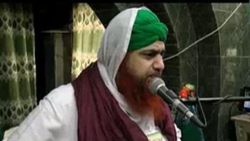 Hamain Iman Ki Hifazat Karni Hai