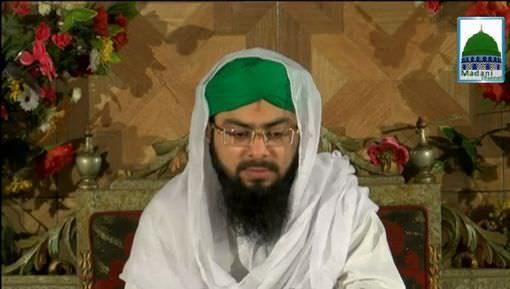 Dars E Shifa Shareef Ep 23 - ALLAH Rasool Kareem ﷺ Ki Hifazat Karta Hai