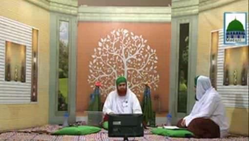 Madani Mukalima Ep 261 - Esal e Sawab