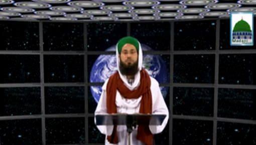 Tareekh e Islam Ep 39 - Yazeed Paleed Ka Daur e Hukumat