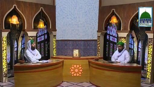 Dar Ul Ifta Ahlesunnat Ep 690 - Nakhun Aur Baal Rakhnay Kay Masail