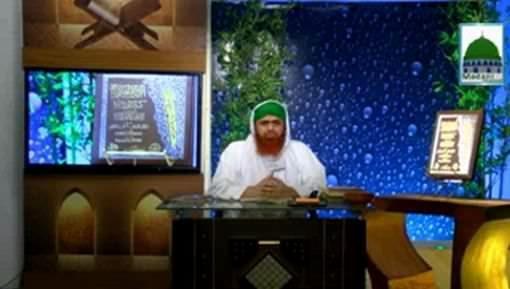 Meray Rab Ka Kalam Ep 33 - ALLAH Ki Nishaniyon Par Zara Ghor Kijiye