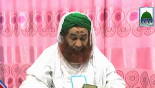 Ameer e Ahlesunnat Ki Muhammad Yousuf Attari Say Taziyat