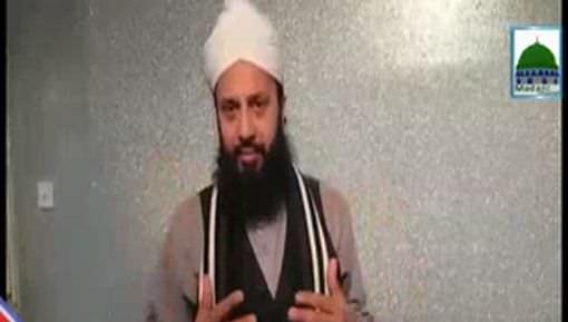 Hazrat Maulana Shaikh Naveed Sahib Kay Tasurat