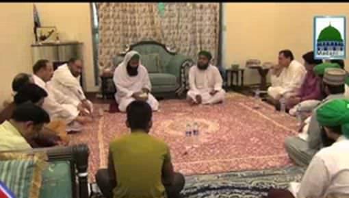 Majlis Islah Baraye Fankar Kay Tahat Madani Halqa