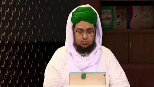 Blessings Of Islam Ep 06 - Heedlessness In Performing Salah