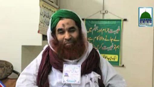 Mufti Muhammad Akbar Razaviعلیہ الرحمہ Kay Intiqal Par Ameer e Ahlesunnat Ki Taziyat