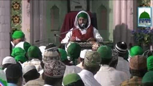 Rukn e Shura Ki Hind Ijtima Main Shirkat