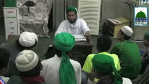 Majlis Shoba e Taleem Kay Tahat Madani Halqa