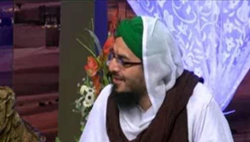 Madina Kay 100 Say Zaid Naam Hain