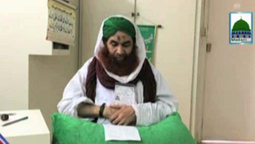 Qari Muhammad Rizwan Attari Kay Intiqal Par Ameer e Ahlesunnat Ki Taziyat