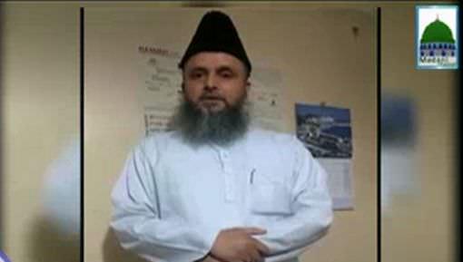 Hazrat Maulana Arshad Misbahi Sahib Kay Tasurat