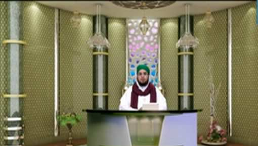 Faizan e Ilm e Quran Ep 10 - Hazrat Loot علیہ السلام Ki Quam