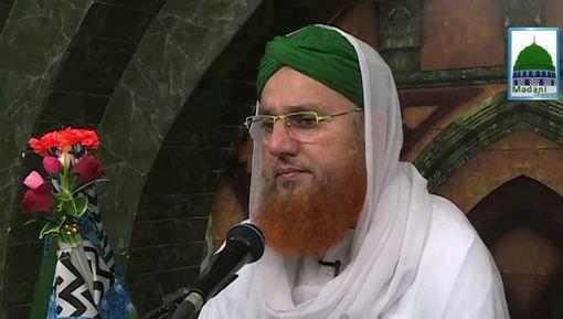 Haftawar Sunnaton Bhara Bayan Ep 385 - Tazkira e Makkah Madina