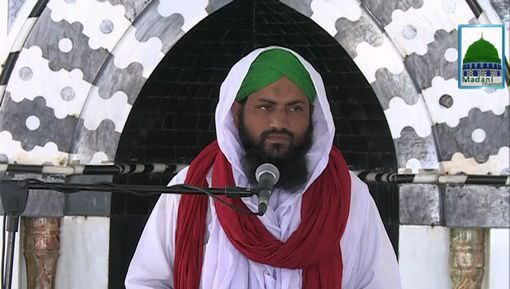 Iman Ki Shakhain Ep 243 - Mareez Ki Ayadat