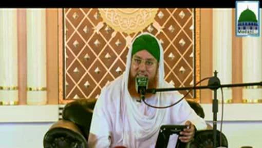 Islah e Aamal - Rishtay Daron Say Husn e Suluk