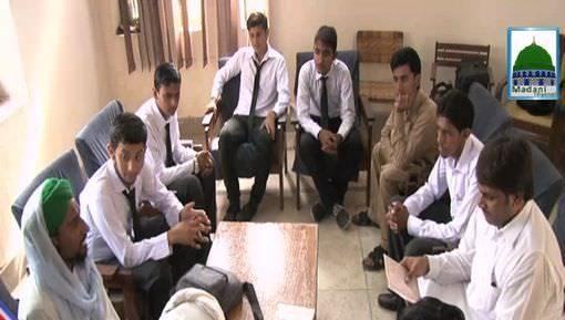 Majlis Madrasa tul Madina Ki Kawishain