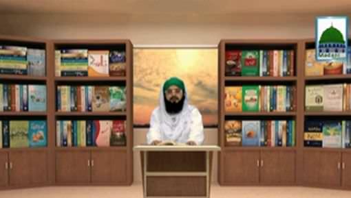 Rasulullah ﷺ Ki 40 Ahadis Ep 36 - Behtreen Amaal