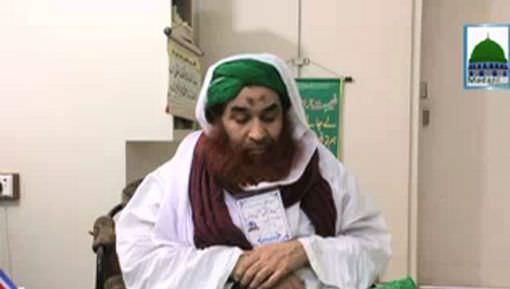 Sajid Nisar Attari Say Ameer e Ahlesunnat Ki Taziyat