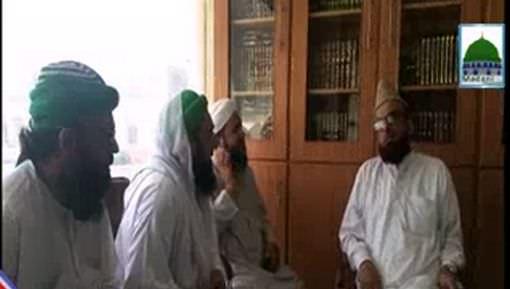 Nigran e Kabina Ki Mufti Muneeb ul Rahman Sahib Say Mulaqat