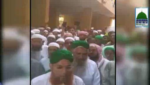 Arab Shareef Main Juma Ijtima Rukn e Shura Ki Shirkat