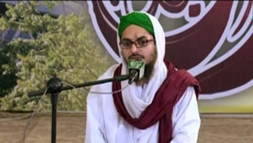 Hazrat Abdullah Shah Ghazi رحمۃ اللہ علیہ Ka Maqam