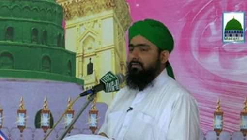 Mufti Ali Asghar Attari Sahib Kay Madani Phool