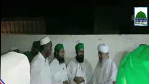 Mufti Abdul Raheem Sahib Ka Jamia tul Madina Ka Dorah