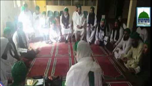 Aashiqan e Rasool Kay Madani Qafilay Main Madani Kaam