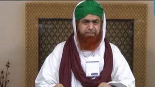 Chalnay Kay Aadab