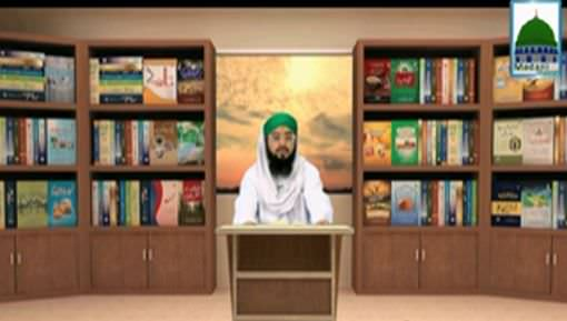 Rasulullah ﷺ Ki 40 Ahadis Ep 37 - ALLAH Ka Pasandeeda Kon?