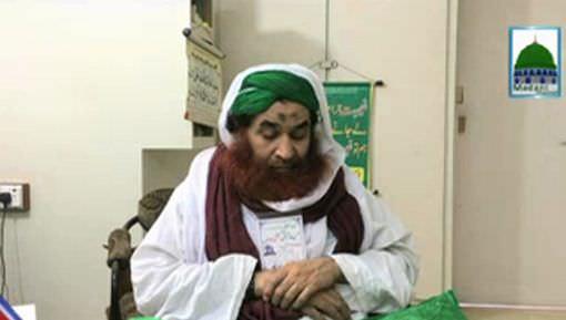 Doctor Ayoub Say Ameer e Ahlesunnat Ki Taziyat